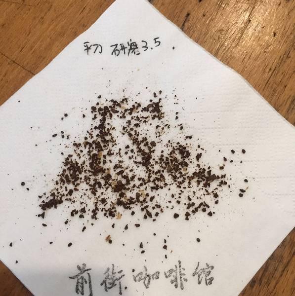 培训(三)手冲咖啡入门基础